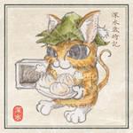 [Kitten] Nikuman