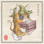 [Kitten] Soba