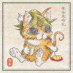 [Kitten] Tsukemono