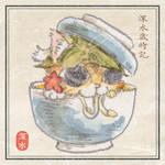 [Kitten] 'Odamaki mushi'