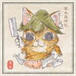 [Kitten] Fish food'Namerou'