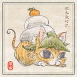 [Kitten] Mochi