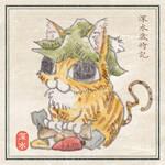 [Kitten] Takikomi gohan