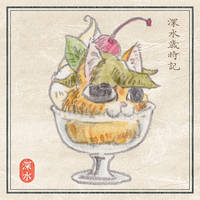 [Kitten] Ice cream by chills-lab