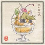 [Kitten] Ice cream