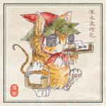 [Kitten] Wine