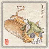 [Kitten] Hot dog