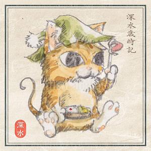 [Kitten] Bento