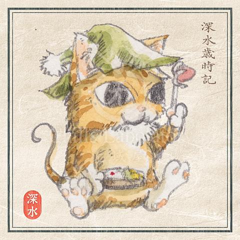 [Kitten] Bento by chills-lab