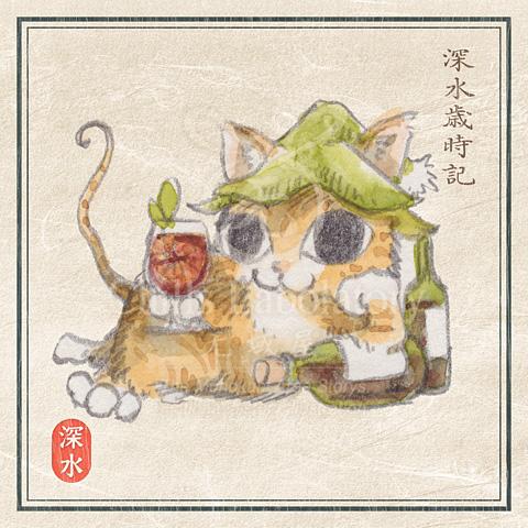 [Kitten] Sangria by chills-lab