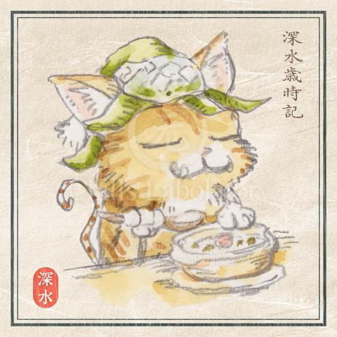 [Kitten] Congee