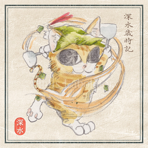 [Kitten] Yakisoba by chills-lab
