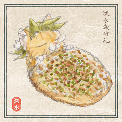 [Kitten] Okonomiyaki by chills-lab