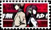 Angel Beats Stamp 2 by Nerox-Kun