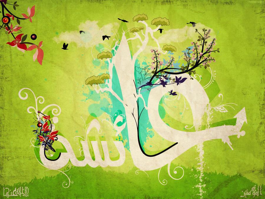 Aisha wallpaper by tkdesigne