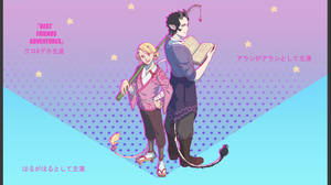 Haru and Alan