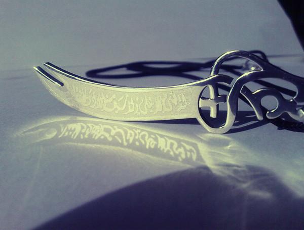 Zulfiqar Imam Ali sword by Soul-of-life on DeviantArt