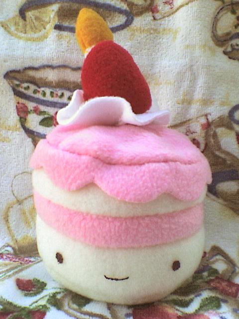 Cute Birthday Cake by VioletLunchell on DeviantArt