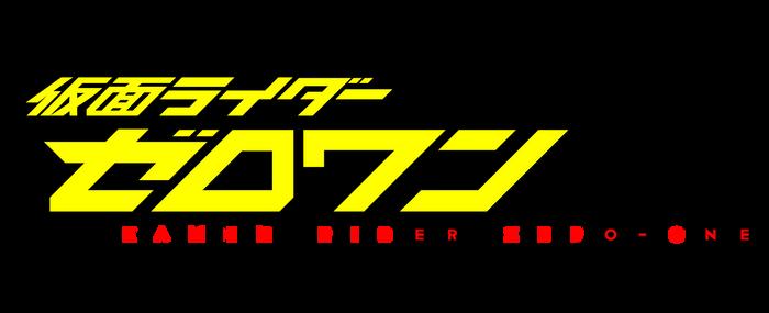 Kamen Rider Zero-One Logo