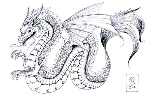 Monochrome Dragon