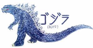 Godzilla: Monster Planet- Godzilla 2017