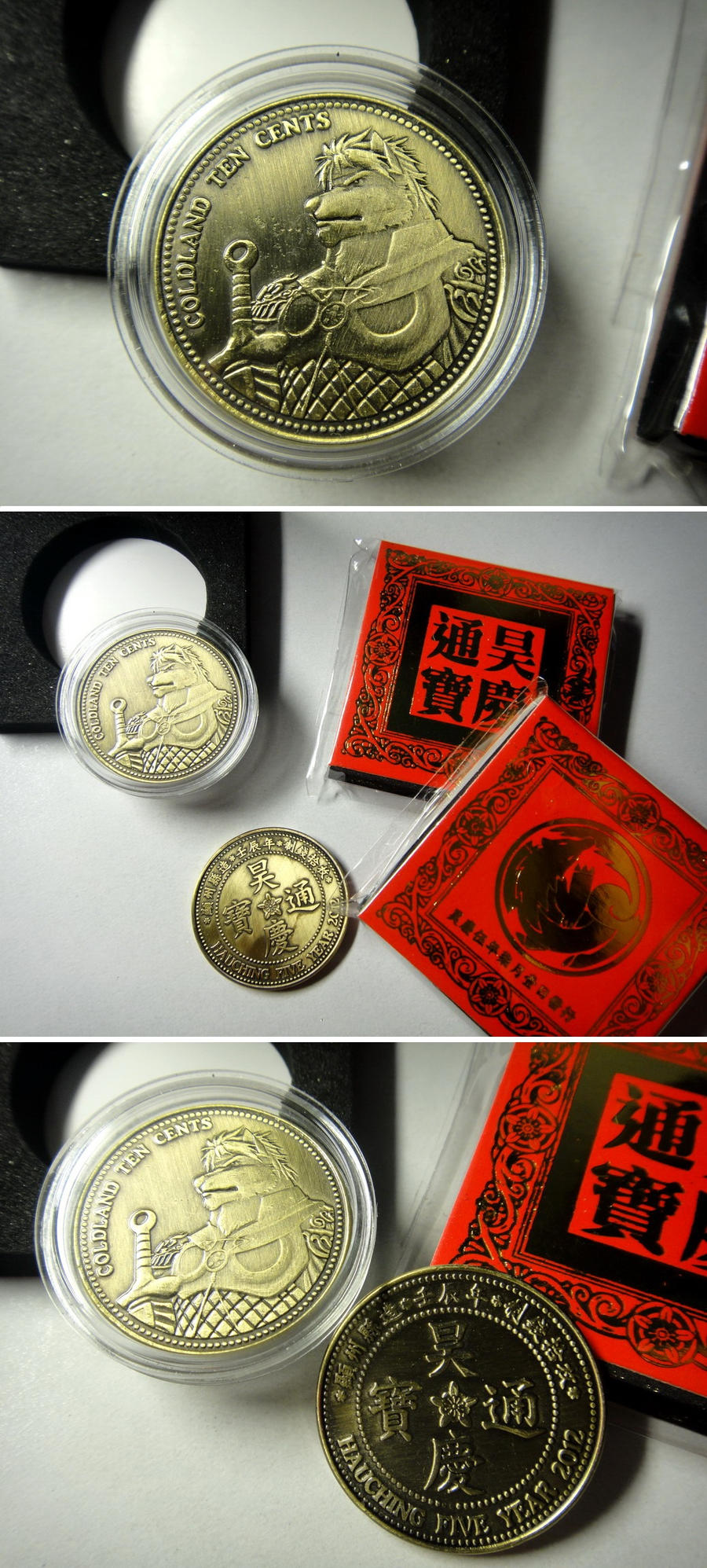 Hauching Tongbao 10 Cents Grand Guardian Wolf Coin by Scottvisnjic