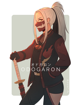Explore Best Odogaron Art On Deviantart