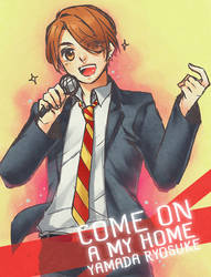HSJ: Come on a my home