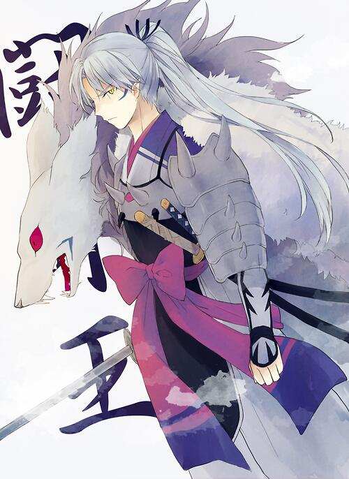 InuYasha:Stay With Me:InuTaisho x Ch  1 by meridafair12 on
