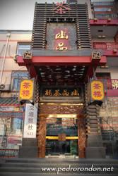 Calles de Beijing 13 by pedrorondon