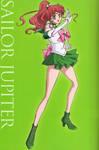 Sailor Moon Crystal Mook page 032