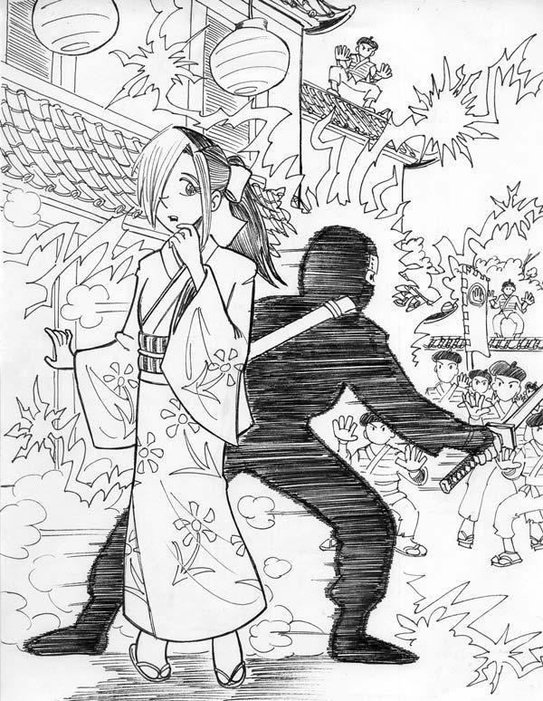Ninja Protector by avary