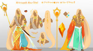 King Afrifrouzeh Abu-Tihel by Oniiyon