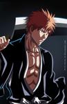 Ichigo's rain drags black sun down