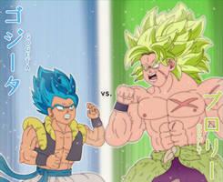 Gogeta vs. Broly by SupremeKhi