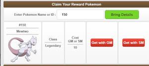 Reward Pokemon Interface
