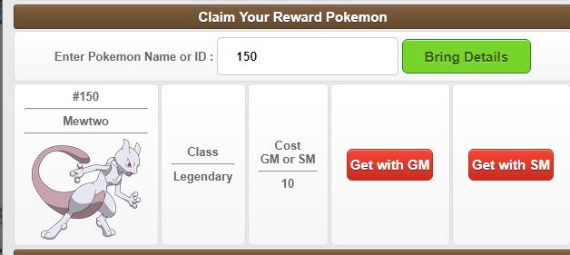 [Image: reward_pokemon_interface_by_monstermmorpg-dbh4cr8.png]