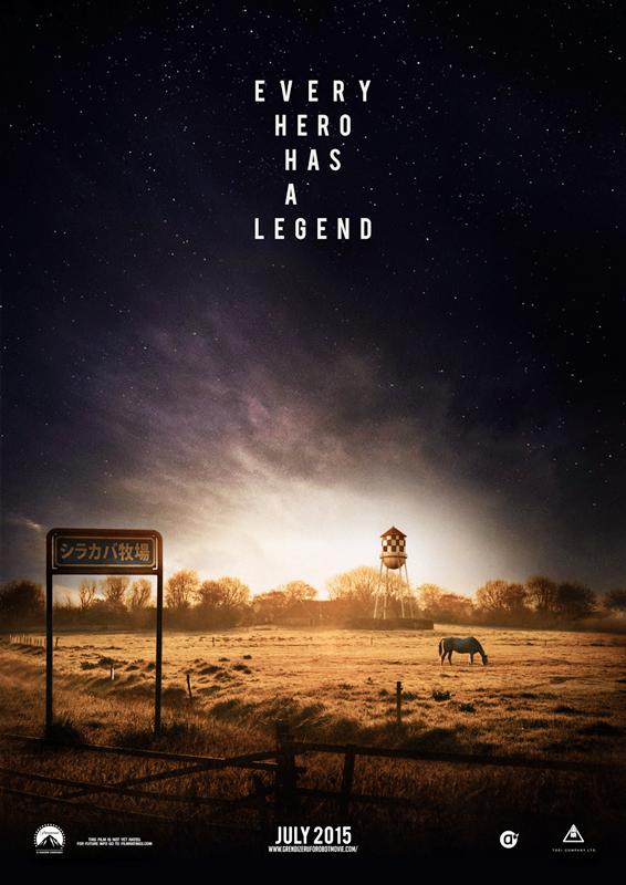 Grendizer UFO Robot Movie Ufo 2013 Movie