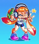 The booyah squid