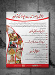 Diarrea Poster