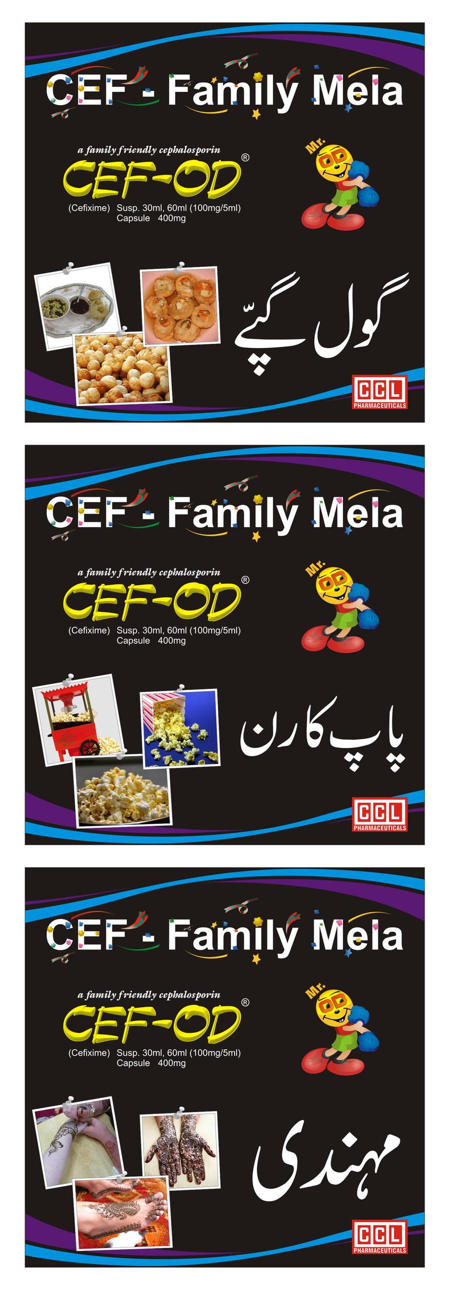Cef od mela wall banner