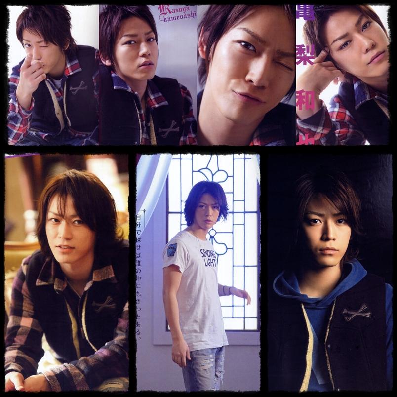 yamato nadeshiko shichi henge drama ending a relationship