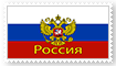 Russia stamp by DeltaUSA