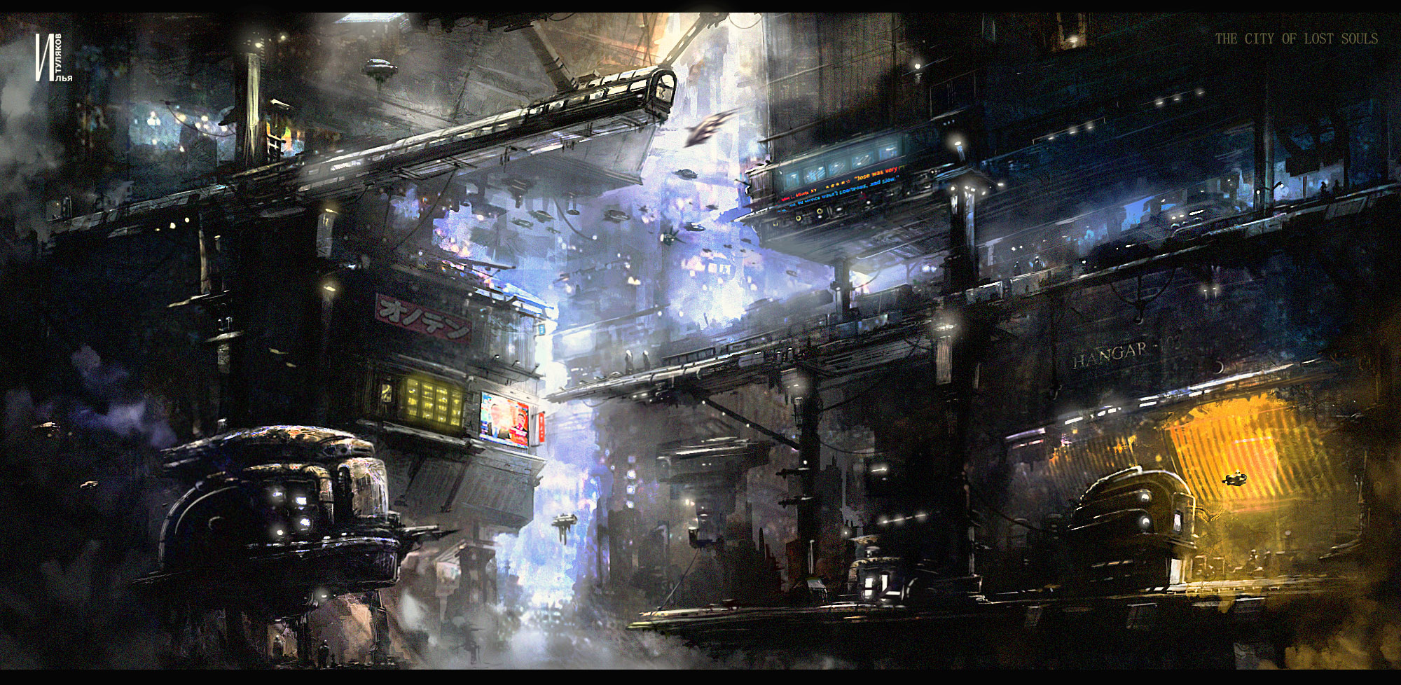 THE CITY OF LOST SOULS by RaZuMinc