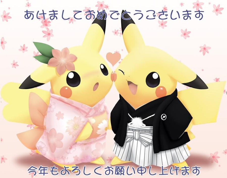 cute pikachu couple pokemon - photo #23