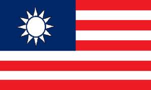 ROC Flag Proposal 1