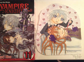 Chibi- vampire knight zeki by Etsuko-Hime