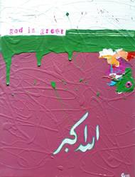 Green-Pink AllahoAkbar by nadiajart