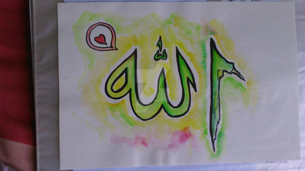 Allah by ejardkethot