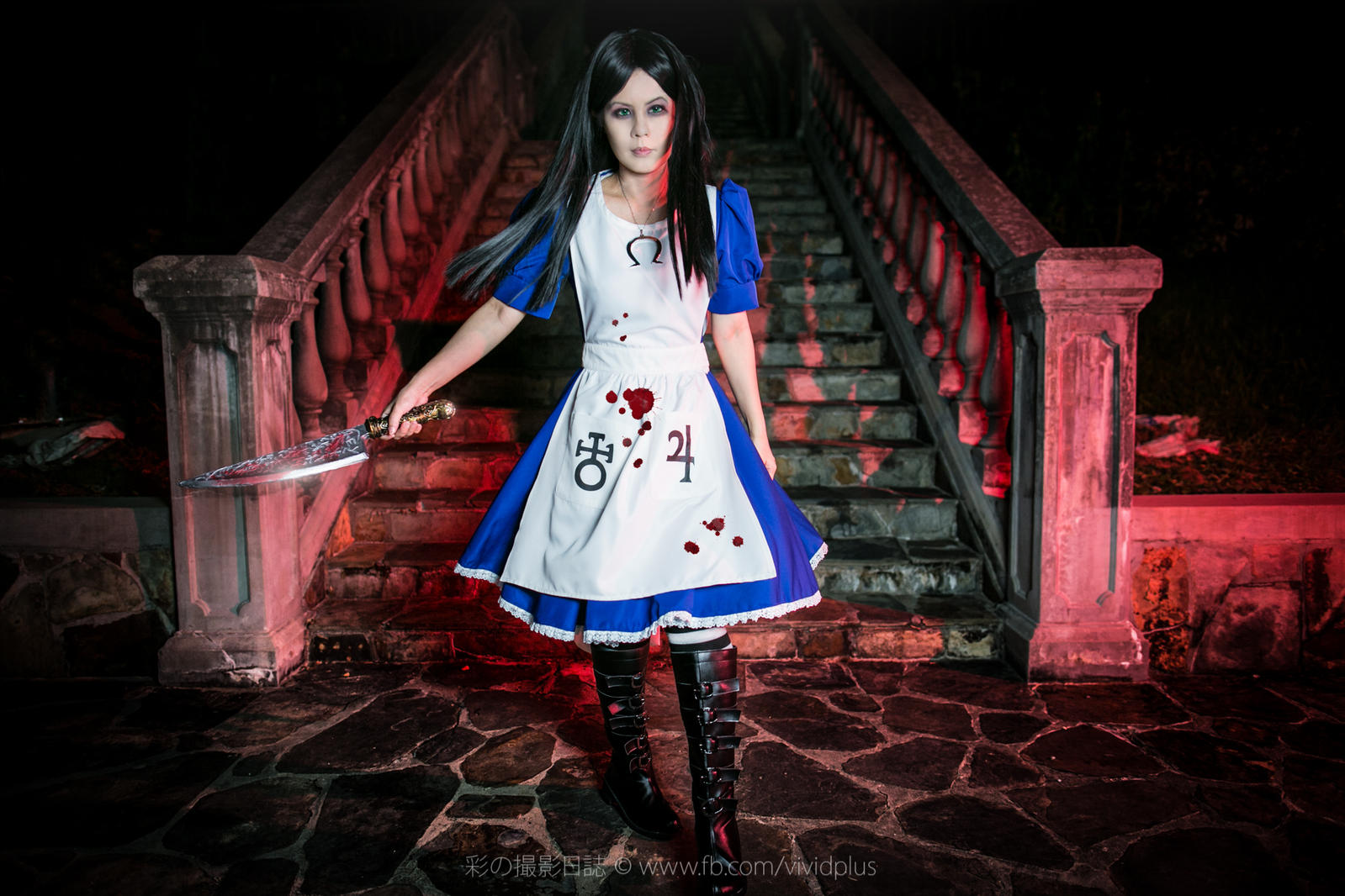 Alice Madness Return Cosplay by vividplus